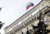 Доля расходов россиян на покупку жилья достигла максимума с 2013 года